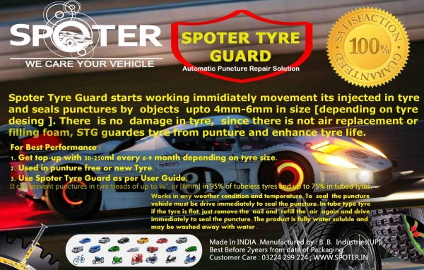 Spoter Tyre Guard